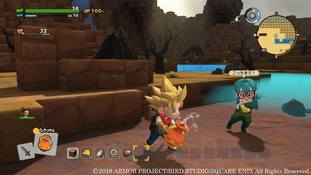 Dragon Quest Builders 2 Soggy Skerry Checklist