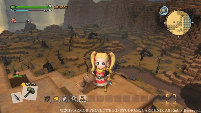 Dragon Quest Builders 2 Worm Food